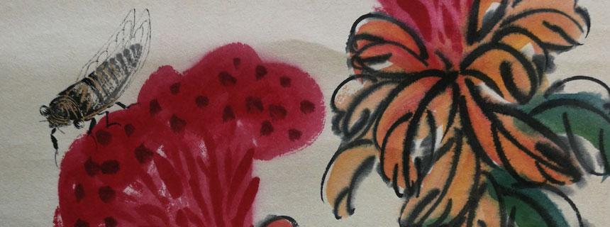 齐白石书画双挖四条屏,与贺孔才艺文交往的见证!