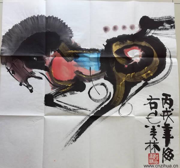 韩美林作品