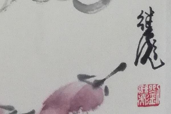 刘继彪作品局部图-2