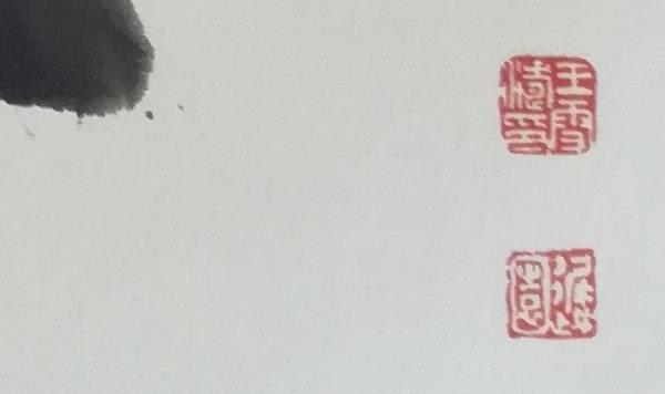 王雪涛国画局部图-2