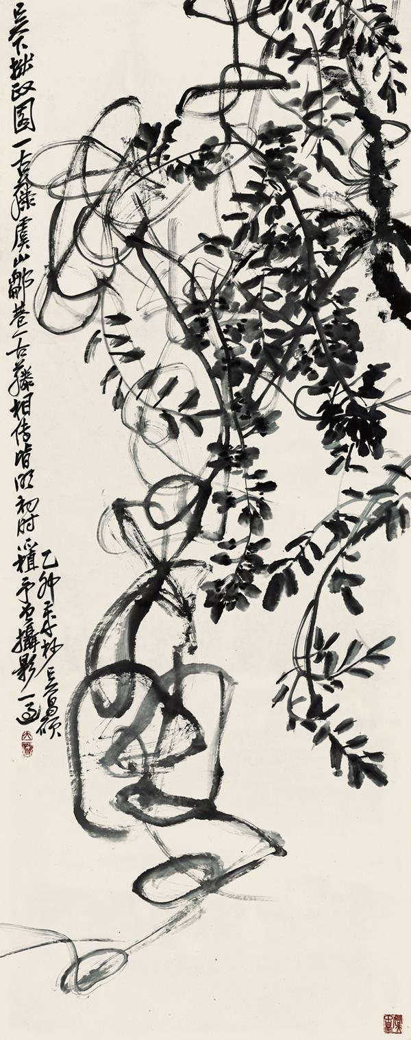 吴昌硕花果十二条屏-3