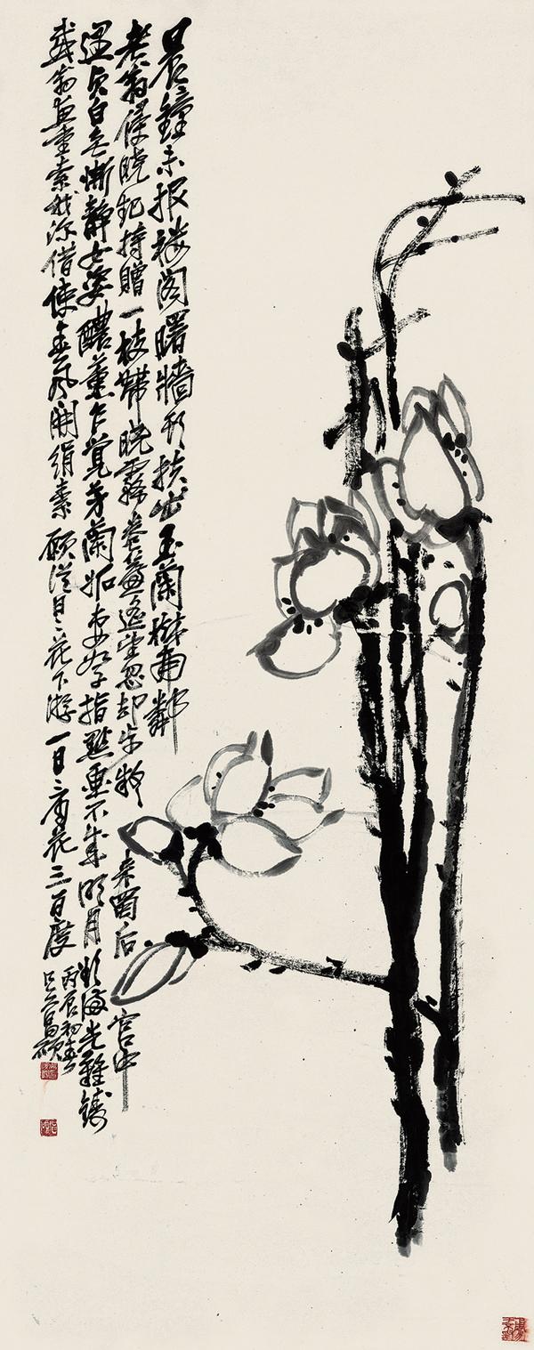 吴昌硕花果十二条屏-2