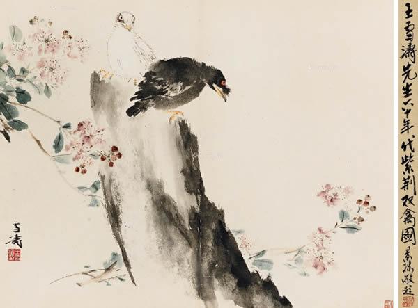 0331 紫荆双禽图