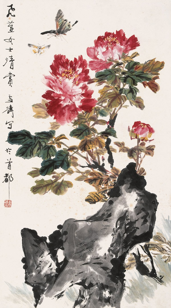 王雪涛国画牡丹