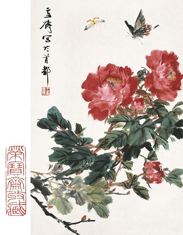 王雪涛牡丹