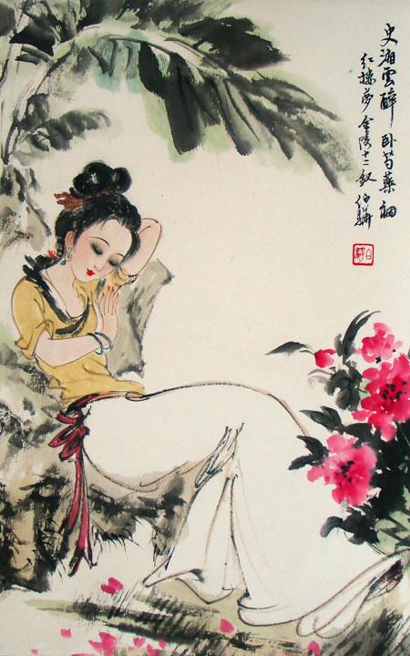 金陵十二钗-史湘云