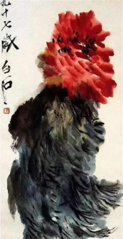 齐白石《风中牡丹》 1957