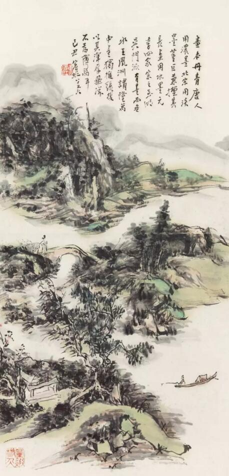 黄宾虹西山垂钓图