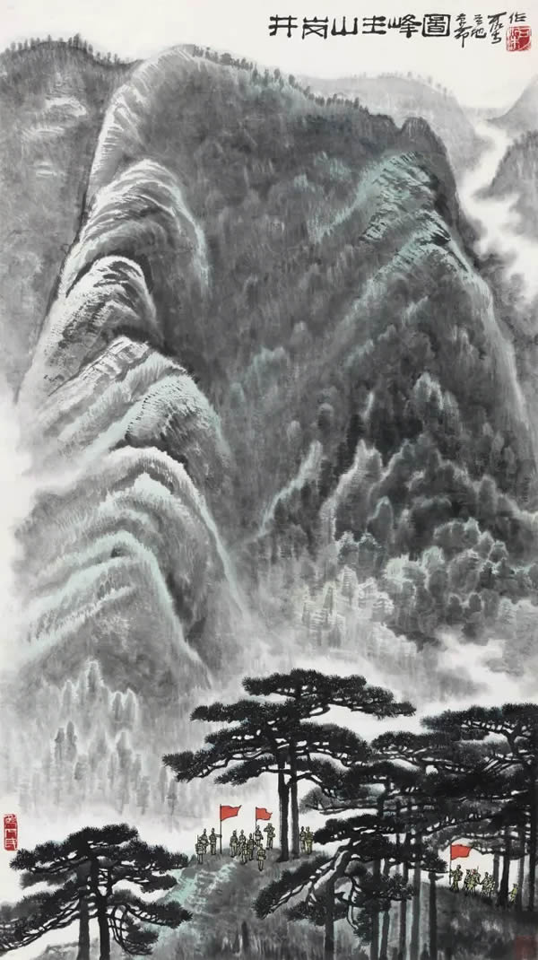 李可染《井冈山主峰图》