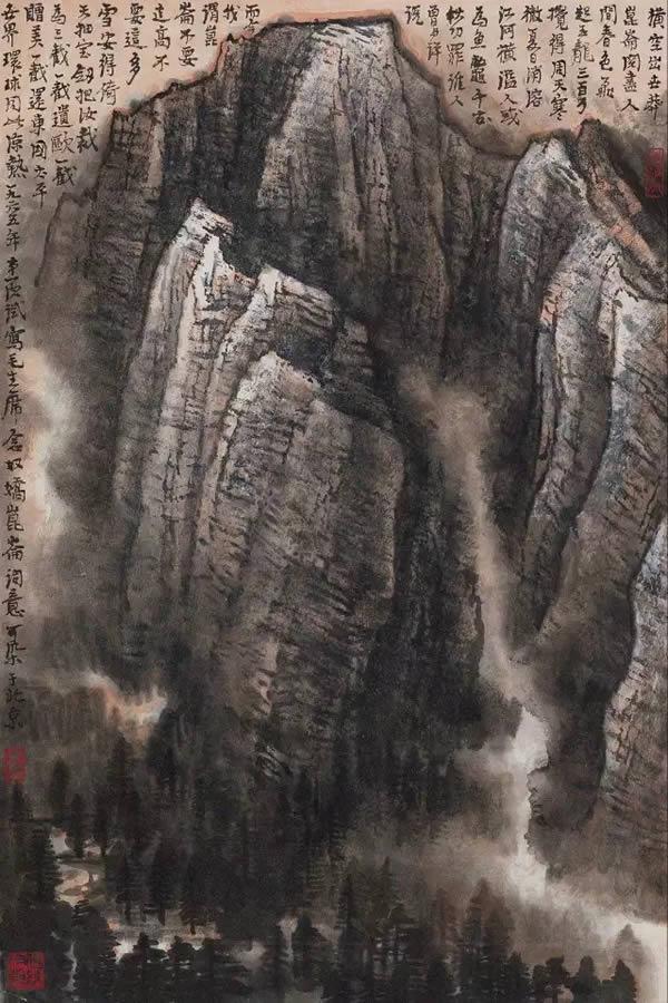 昆仑雪山图