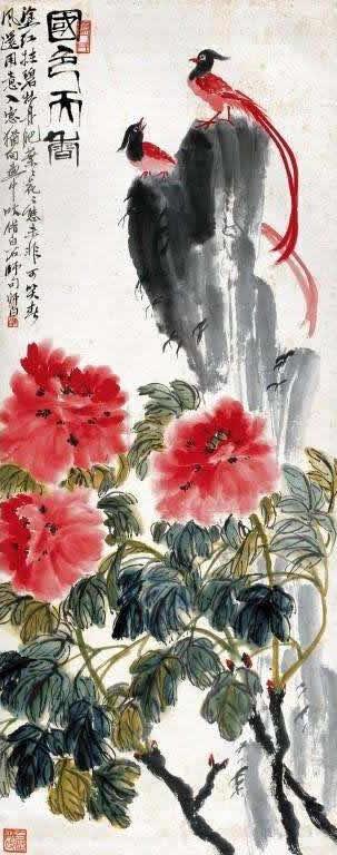 娄师白字画国色天香