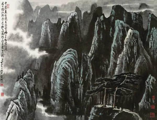 李可染《千岩万壑》