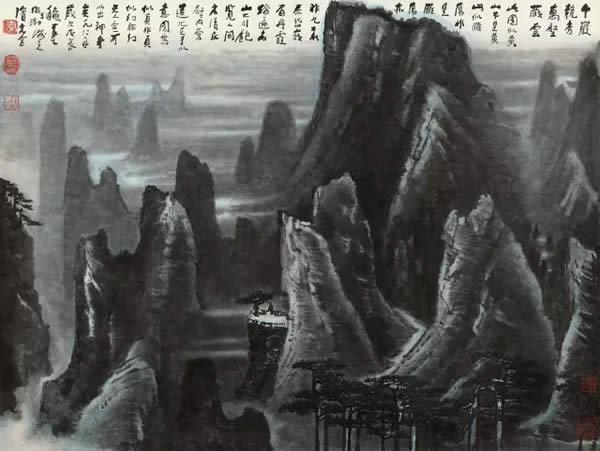 李可染《千岩竞秀·万壑藏云》