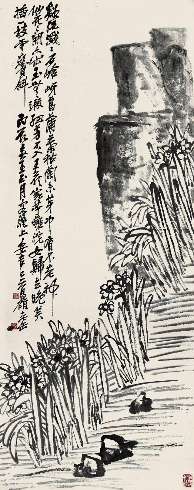 吴昌硕花果十二条屏-6