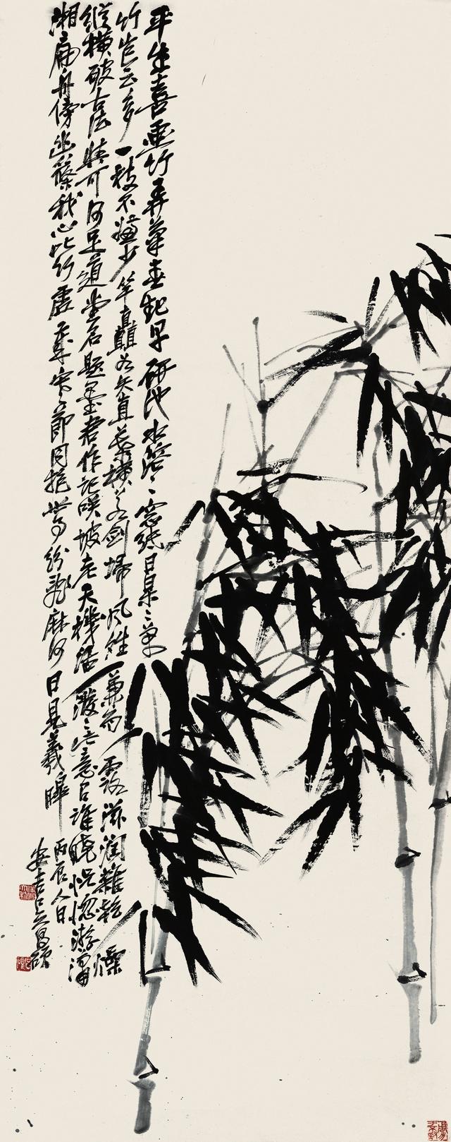 吴昌硕花果十二条屏-8