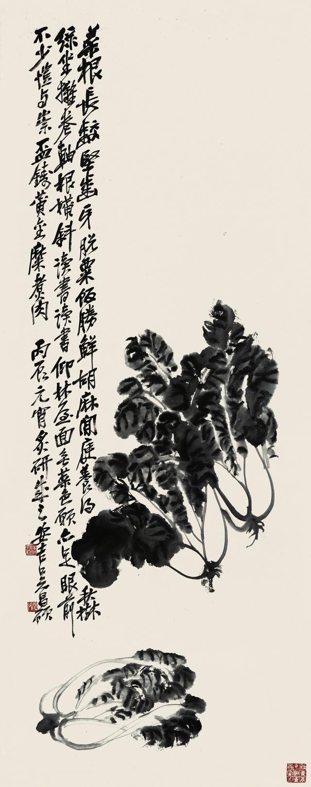 吴昌硕花果十二条屏-9