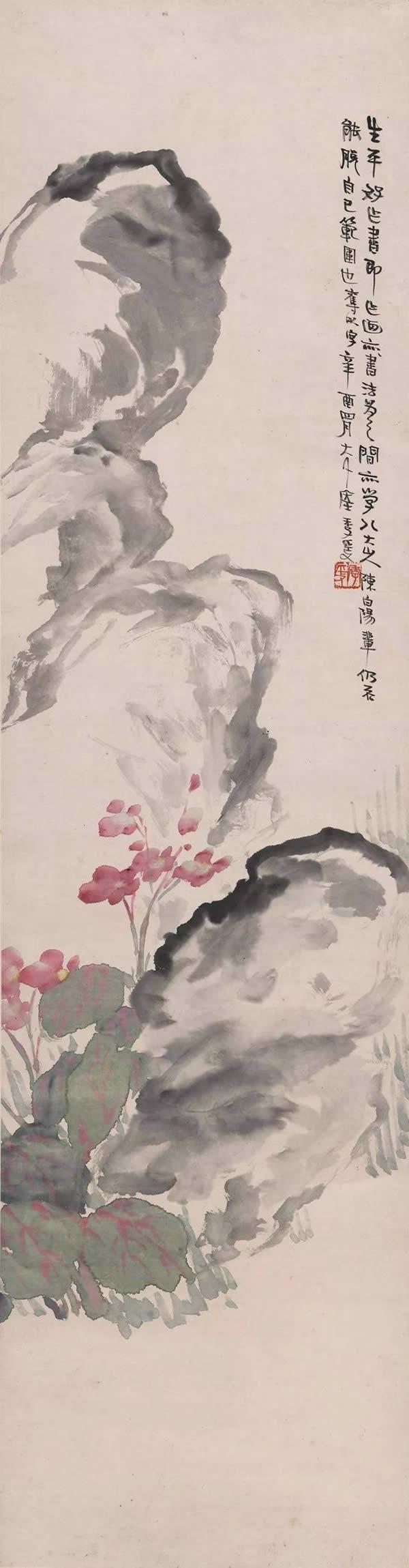张大千 叠石海棠图