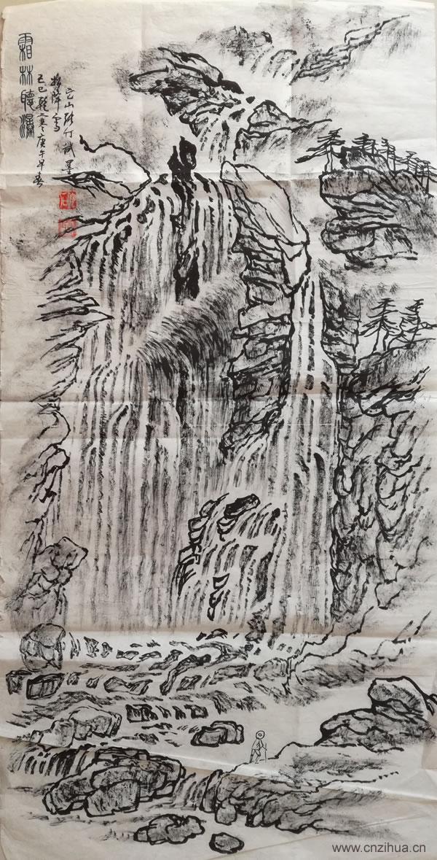 张仃国画作品《霜林听瀑》