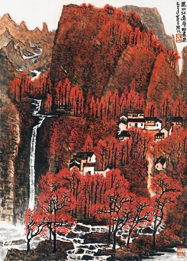 万山红遍 层林尽染 李可染