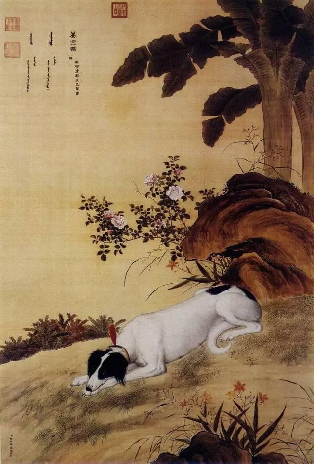 郎世宁《十骏犬之蓦空鹊图》