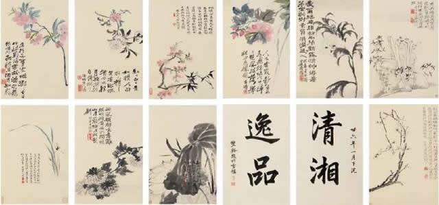 刘眉寿图片_刘益谦收藏的50件名人字画欣赏-名人字画网