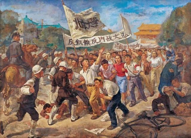冯法祀 反饥饿反内战大游行