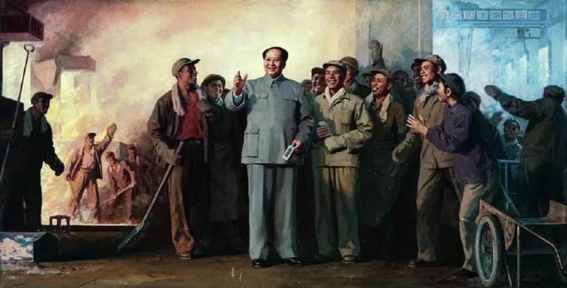 靳尚谊 毛主席视察上钢三厂
