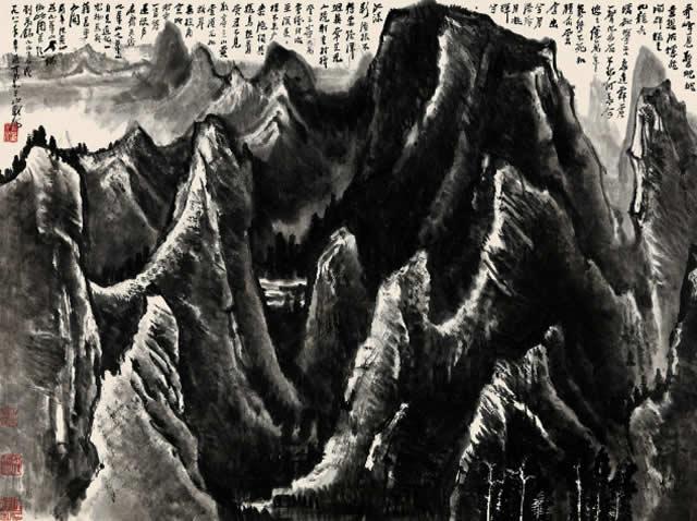 九华山歌图