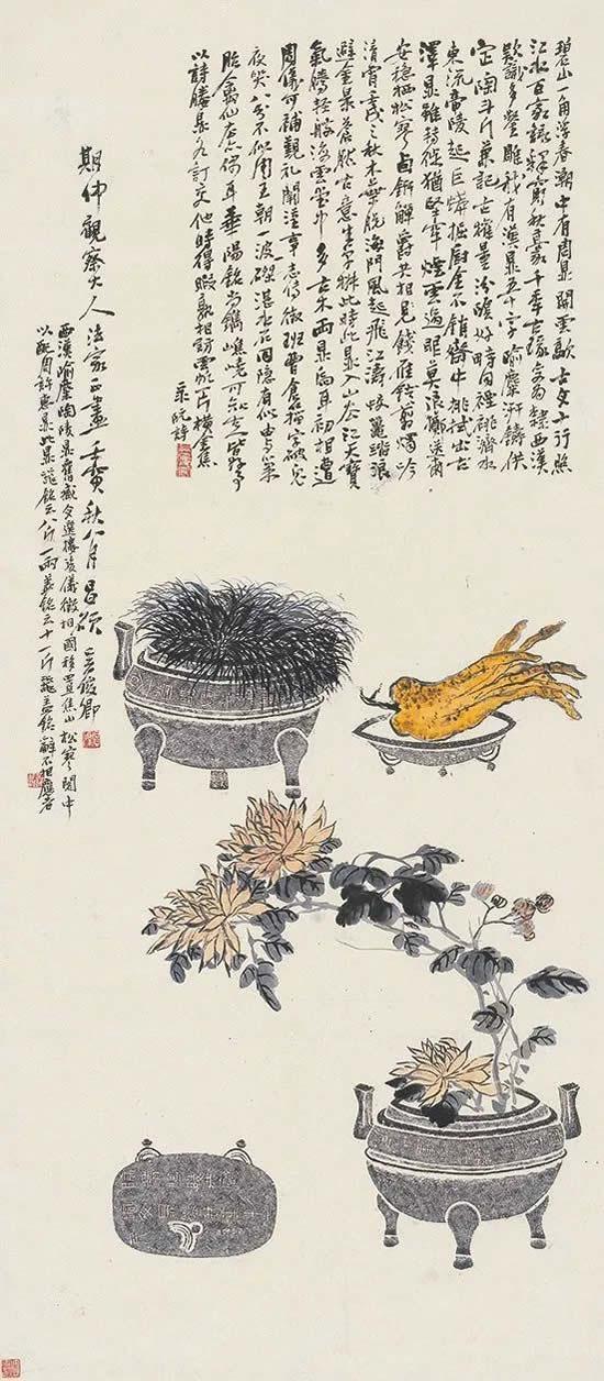 吴昌硕 西汉喻陶陵鼎拓本 补花果长题轴 137X59.5cm 1902年 西泠印社藏