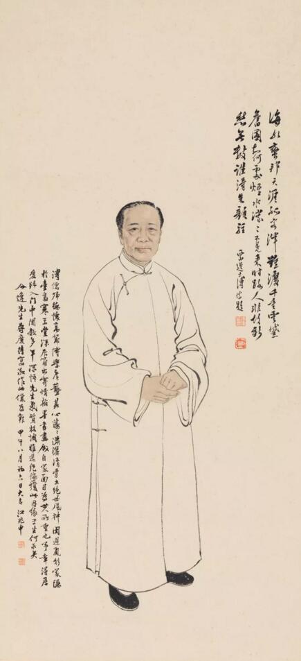 江兆申《溥儒画像》