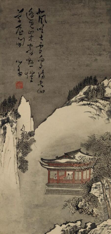 溥儒《雪满空山》