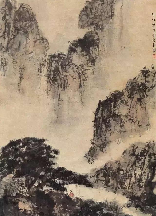 *0694 甲申(1944年)作 云山高士图