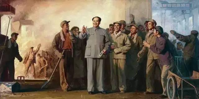 1、靳尚谊《毛主席在炼钢厂》