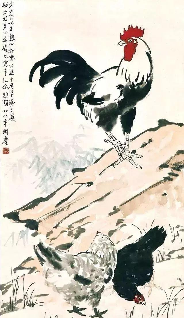 徐悲鸿 羣鸡 1939年作 1084.00万