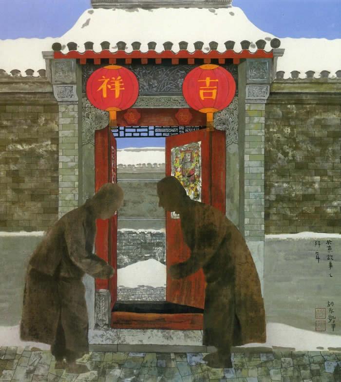 北京故事之拜年