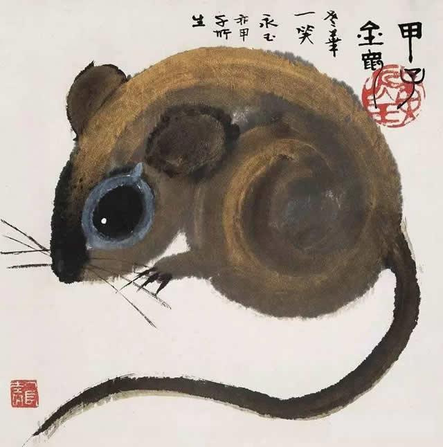 黄永玉《甲子金鼠》
