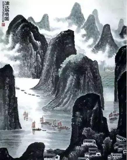 李可染《漓江胜境图》