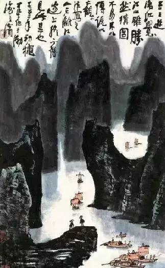 李可染《漓江纪游》1963年作