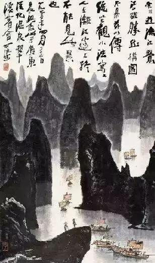 李可染《漓江胜景》1964年作