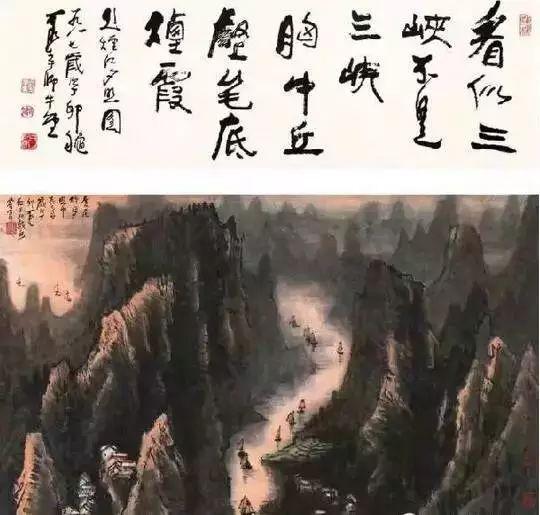 李可染《烟江夕照图》1987年作 (1540万元,2005年)