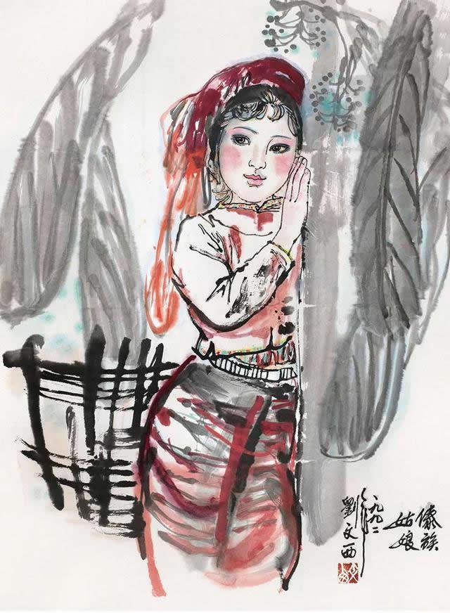 刘文西傣族姑娘