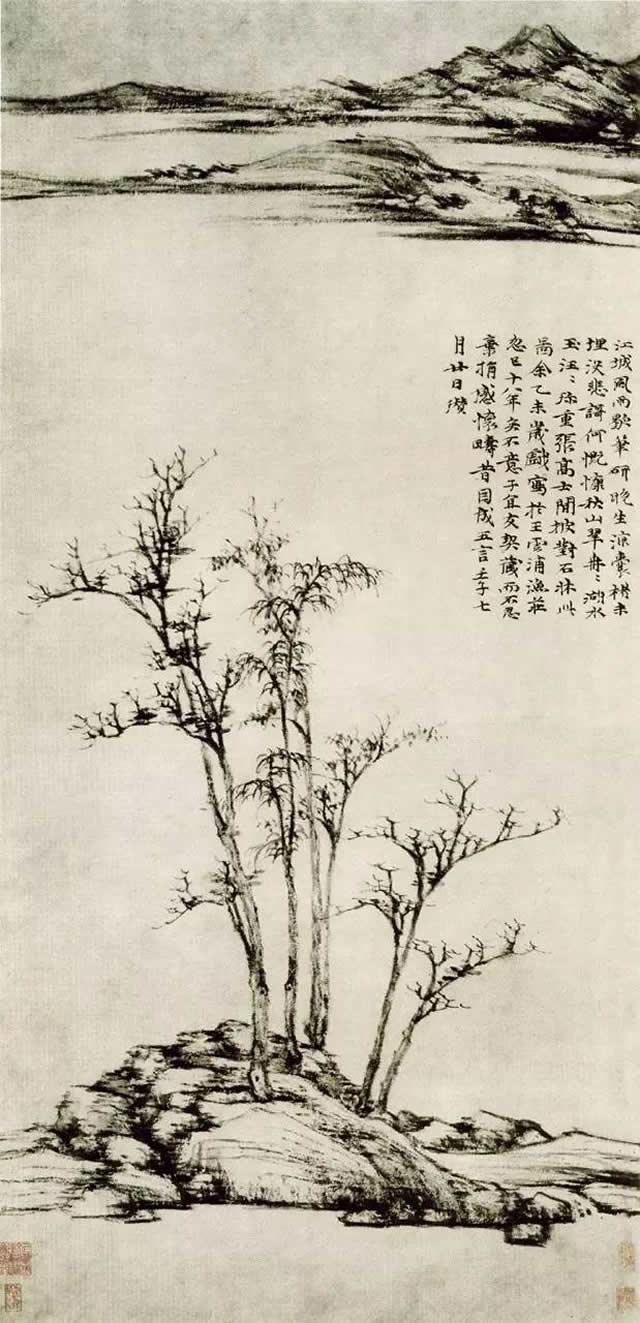 《渔庄秋霁图》 上海博物馆藏