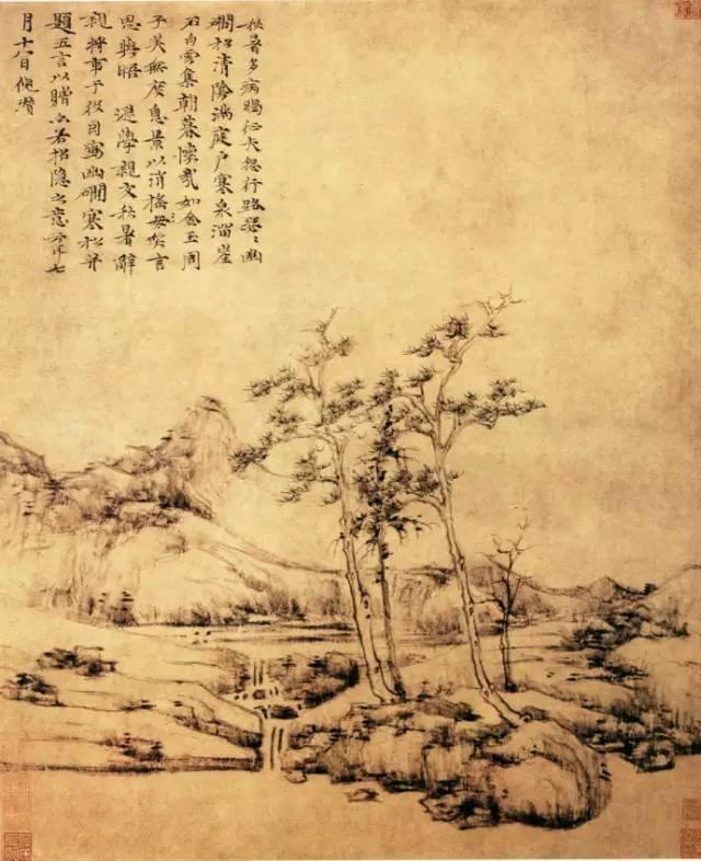 《幽涧寒松》北京故宫博物院