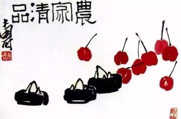 潘天寿《农家清品》