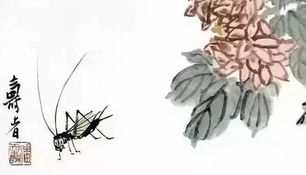 潘天寿《草虫》