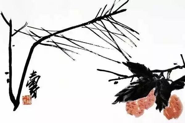 潘天寿《荔枝》