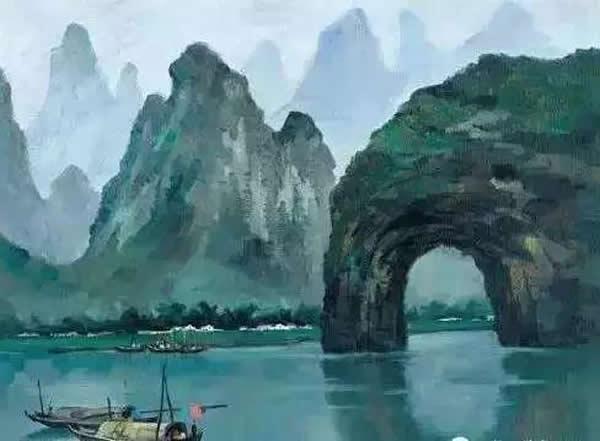 吴冠中 桂林象鼻山