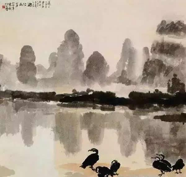 徐悲鸿 丽江两岸图