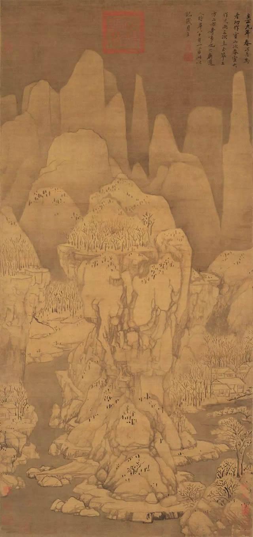 元 黄公望 九峰雪霁图 故宫博物院藏