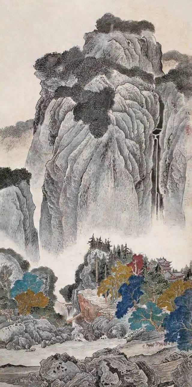 1950年作,仿北宋范宽溪山行旅图
